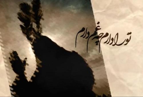 ابوالفضل علمدارم