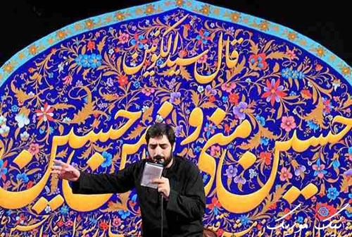 عکس حاج سید مجید بنی فاطمه جدید