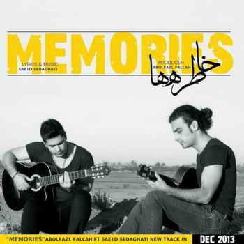 خاطره ها