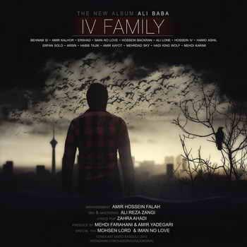 آلبوم Iv Family