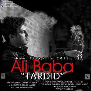 Ali Baba - Tardid