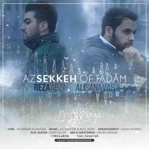 Az Sekkeh Oftadam (Ft Ali Sanavar) By Reza Abzin