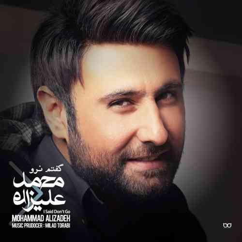 آلبوم گفتم نرو محمد علیزاده