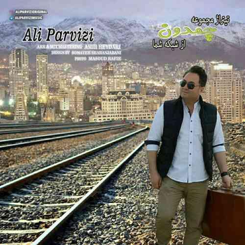 دانلود آهنگ جدید علی پرویزی به نام چمدان ، آهنگ چمدان با صدای علی پرویزی + متن آهنگ چمدان از علی پرویزی