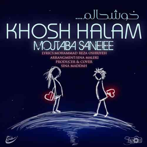 دانلود آهنگ جدید مجتبی صانعی به نام خوشحالم ، آهنگ خوشحالم با صدای مجتبی صانعی + متن آهنگ خوشحالم از مجتبی صانعی