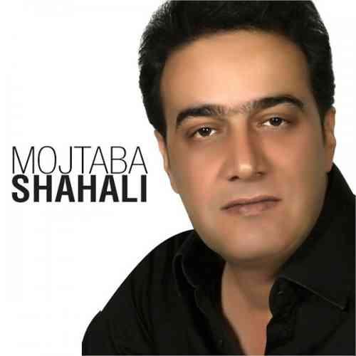 دانلود آهنگ جدید مجتبی شاه علی به نام ای جان عکس جدید مجتبی شاه علی عکس ها و موزیک های جدید مجتبی شاه علی