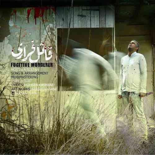 دانلود آهنگ جدید مصطفی سلطان به نام قاتل فراری عکس جدید مصطفی سلطان عکس ها و موزیک های جدید مصطفی سلطان