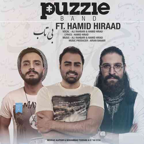 Bitab (Ft Hamid Hiraad) By Puzzle Band