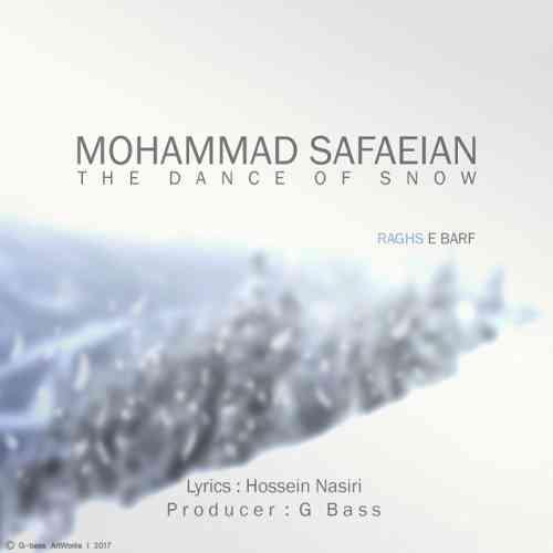 دانلود آهنگ جدید محمد صفاییان به نام رقص برف عکس جدید محمد صفاییان عکس ها و موزیک های جدید محمد صفاییان