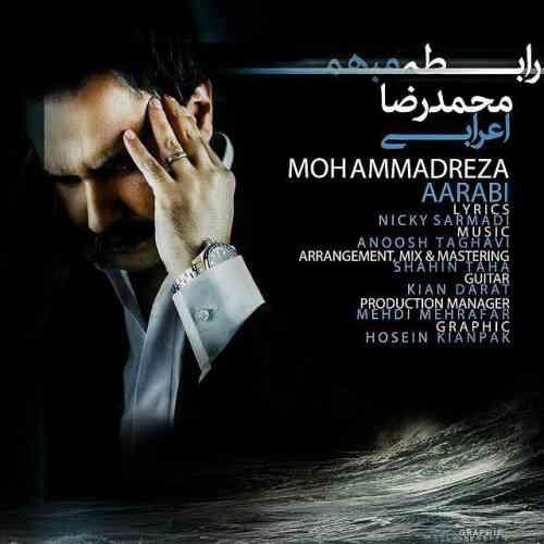 دانلود آهنگ جدید محمدرضا اعرابی به نام رابطه مبهم عکس جدید محمدرضا اعرابی عکس ها و موزیک های جدید محمدرضا اعرابی