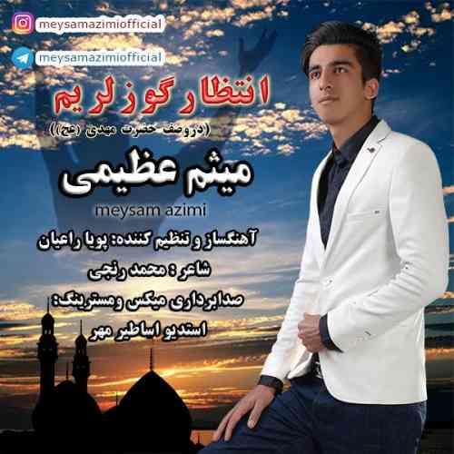آهنگ جدید سامان جلیلی در سال 92