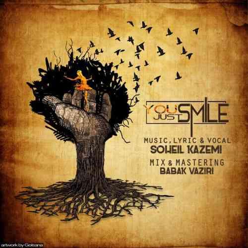 دانلود آهنگ جدید سهیل کاظمی به نام تو فقط بخند عکس جدید سهیل کاظمی عکس ها و موزیک های جدید سهیل کاظمی