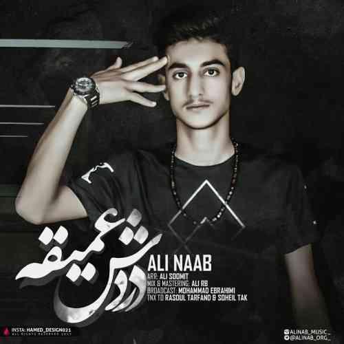 دانلود آهنگ جدید علی ناب به نام دردش عمیقه عکس جدید علی ناب عکس ها و موزیک های جدید علی ناب