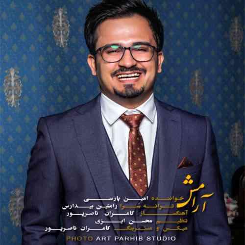 دانلود آهنگ جدید امین پارسی به نام آرامش عکس جدید امین پارسی عکس ها و موزیک های جدید امین پارسی