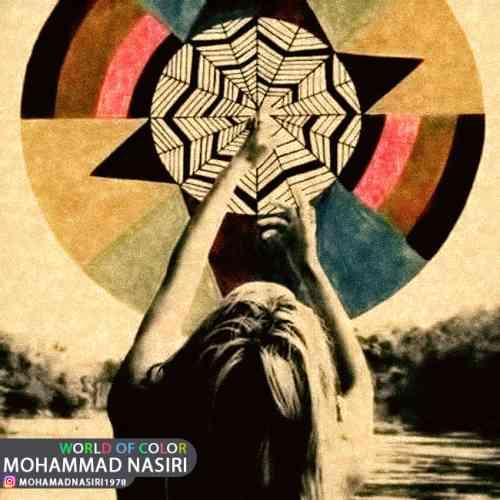 دانلود آهنگ جدید محمد نصیری به نام دنیای رنگی عکس جدید محمد نصیری عکس ها و موزیک های جدید محمد نصیری