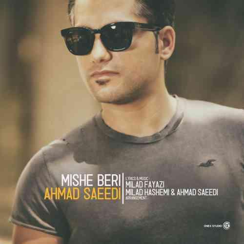 دانلود آهنگ جدید احمد سعیدی به نام میشه بری عکس جدید احمد سعیدی عکس ها و موزیک های جدید احمد سعیدی
