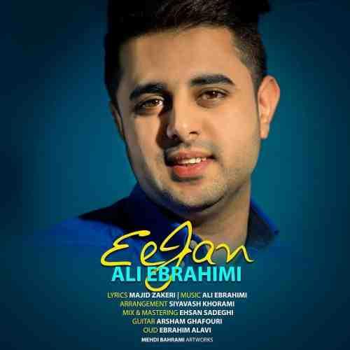 دانلود آهنگ جدید علی ابراهیمی به نام ای جان عکس جدید علی ابراهیمی عکس ها و موزیک های جدید علی ابراهیمی
