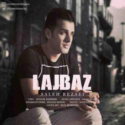 دانلود آهنگ جدید صالح رضایه به نام لجباز عکس جدید صالح رضایه عکس ها و موزیک های جدید صالح رضایه