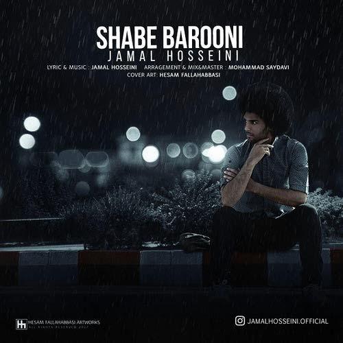 دانلود آهنگ جدید جمال حسینی به نام شب بارونی عکس جدید جمال حسینی عکس ها و موزیک های جدید جمال حسینی