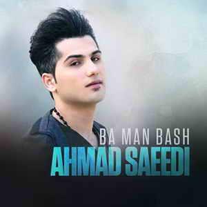 احمد سعیدی به نام با من باش