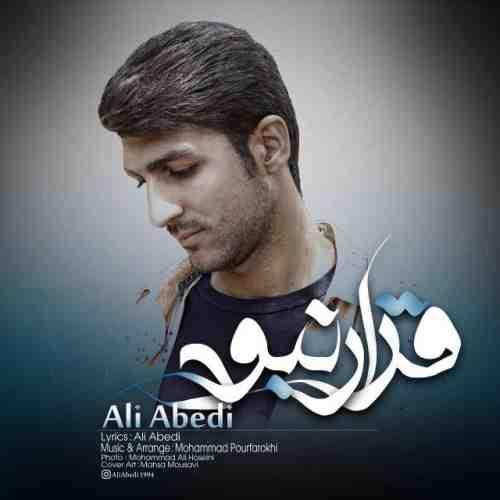دانلود آهنگ جدید علی عابدی به نام قرار نبود عکس جدید علی عابدی عکس ها و موزیک های جدید علی عابدی