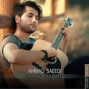 احمد سعیدی به نام چند وقته