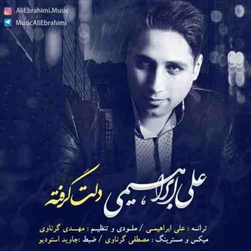 دانلود آهنگ جدید علی ابراهیمی به نام دلت گرفته عکس جدید علی ابراهیمی عکس ها و موزیک های جدید علی ابراهیمی