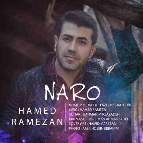 دانلود آهنگ جدید حامد رمضان به نام نرو عکس جدید حامد رمضان عکس ها و موزیک های جدید حامد رمضان