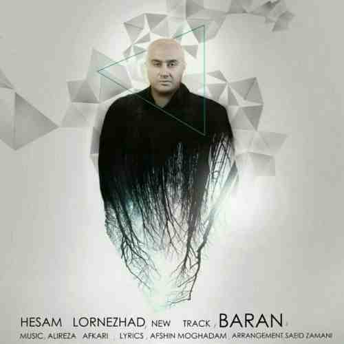 دانلود آهنگ جدید حسام لرنژاد به نام باران عکس جدید حسام لرنژاد عکس ها و موزیک های جدید حسام لرنژاد