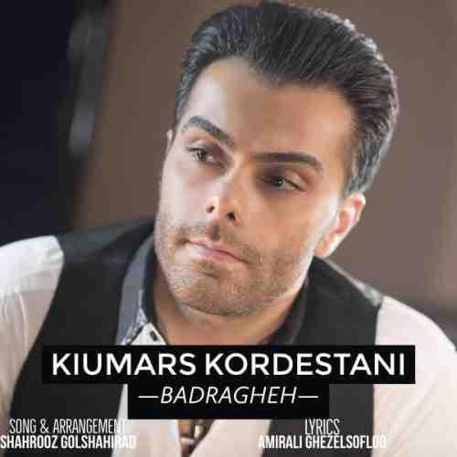 دانلود آهنگ جدید کیومرث کردستانی به نام بدرقه عکس جدید کیومرث کردستانی عکس ها و موزیک های جدید کیومرث کردستانی