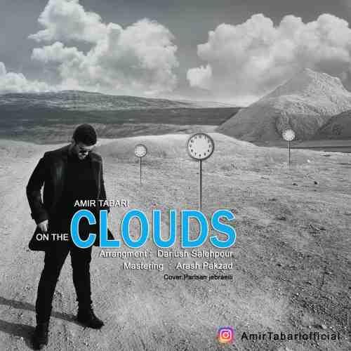 دانلود آهنگ جدید امیر طبری به نام ابر ها عکس جدید امیر طبری عکس ها و موزیک های جدید امیر طبری