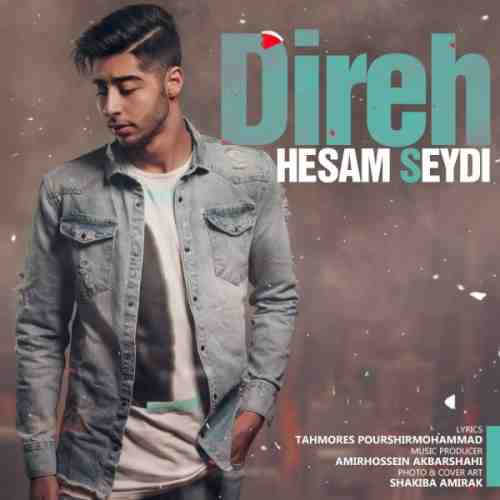 دانلود آهنگ جدید حسام صیدی به نام دیره عکس جدید حسام صیدی عکس ها و موزیک های جدید حسام صیدی
