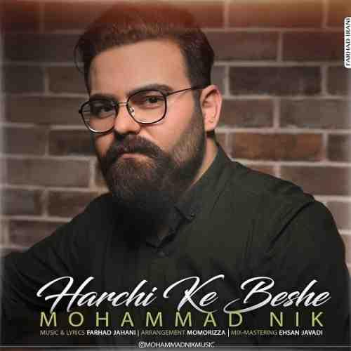 دانلود آهنگ جدید محمد نیک به نام هر چی که بشه عکس جدید محمد نیک عکس ها و موزیک های جدید محمد نیک