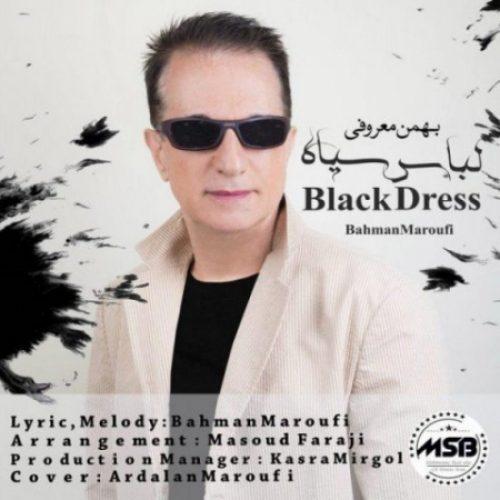 دانلود آهنگ جدید بهمن معروفی به نام لباس سیاه عکس جدید بهمن معروفی عکس ها و موزیک های جدید بهمن معروفی