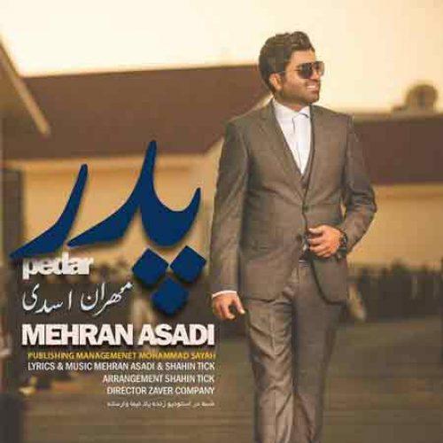 دانلود آهنگ جدید مهران اسدی به نام پدر عکس جدید مهران اسدی عکس ها و موزیک های جدید مهران اسدی