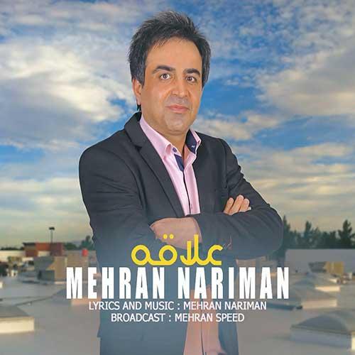 دانلود آهنگ جدید مهران نریمان به نام علاقه عکس جدید مهران نریمان عکس ها و موزیک های جدید مهران نریمان