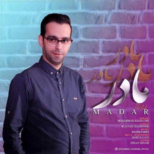دانلود آهنگ جدید محمد خوارزمی به نام مادر عکس جدید محمد خوارزمی عکس ها و موزیک های جدید محمد خوارزمی