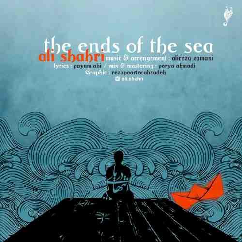 دانلود آهنگ جدید علی شهری به نام انتهای دریا عکس جدید علی شهری عکس ها و موزیک های جدید علی شهری