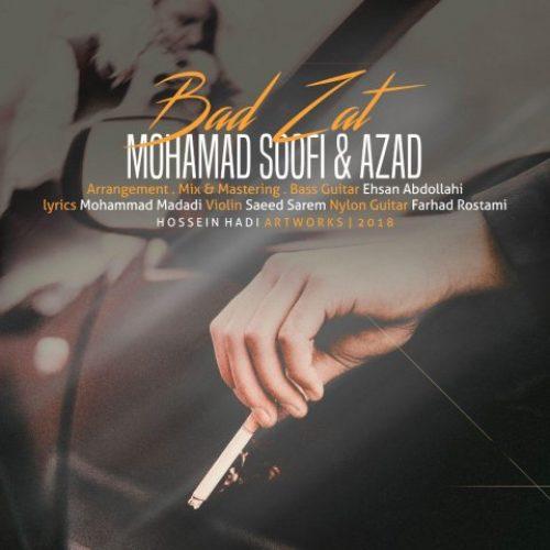 دانلود آهنگ جدید محمد صوفی و آزاد به نام بد ذات عکس جدید محمد صوفی و آزاد عکس ها و موزیک های جدید محمد صوفی و آزاد