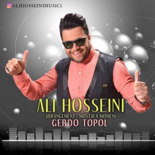 دانلود آهنگ جدید علی حسینی به نام گرد و تپل عکس جدید علی حسینی عکس ها و موزیک های جدید علی حسینی