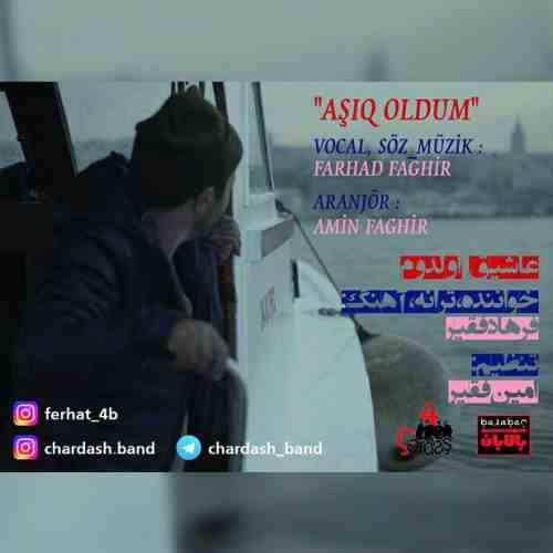 دانلود آهنگ جدید چارداش به نام عاشیق اولدوم عکس جدید چارداش عکس ها و موزیک های جدید چارداش
