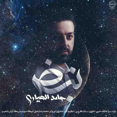 دانلود آهنگ جدید حامد الهیاری به نام نبض عکس جدید حامد الهیاری عکس ها و موزیک های جدید حامد الهیاری
