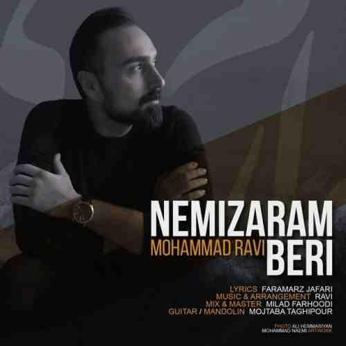 دانلود آهنگ جدید محمد راوی به نام نمیذارم بری عکس جدید محمد راوی عکس ها و موزیک های جدید محمد راوی