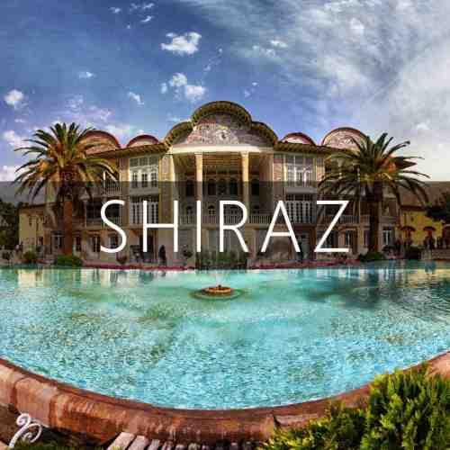 شیرازی آهنگ جدید ایرانی محلی شیرازی