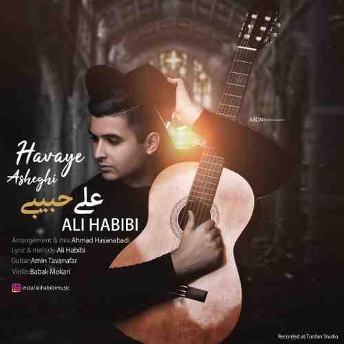 دانلود آهنگ جدید علی حبیبی به نام هوای عاشقی عکس جدید علی حبیبی عکس ها و موزیک های جدید علی حبیبی