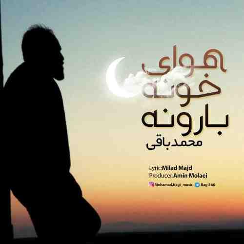 دانلود آهنگ جدید محمد باقی به نام هوای خونه بارونه عکس جدید محمد باقی عکس ها و موزیک های جدید محمد باقی