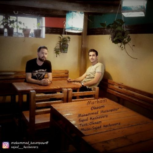 دانلود آهنگ جدید محمد حسن پور و سجاد کشاورز به نام مرهم عکس جدید محمد حسن پور و سجاد کشاورز عکس ها و موزیک های جدید محمد حسن پور و سجاد کشاورز