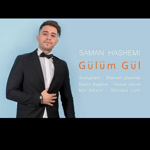 دانلود آهنگ جدید سامان هاشمی به نام Gulum Gul عکس جدید سامان هاشمی عکس ها و موزیک های جدید سامان هاشمی