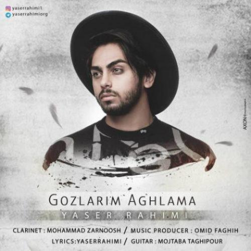 دانلود آهنگ جدید یاسر رحیمی به نام گوزلریم آغلاما عکس جدید یاسر رحیمی عکس ها و موزیک های جدید یاسر رحیمی