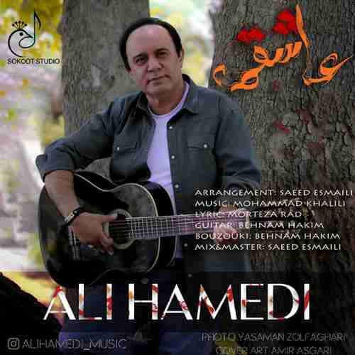 دانلود آهنگ جدید علی حامدی به نام عاشقمه عکس جدید علی حامدی عکس ها و موزیک های جدید علی حامدی